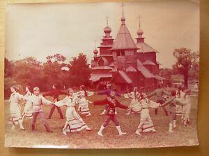 Original Soviet Vintage Photo Children khorovod Russian round dance wood church