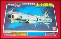 Bandai Star Blazers Edf Main Battleship Model Kit In Box
