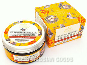 Sibirska Apotheca Monastery Egg Honey Hair Mask From Weakness