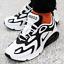 New-Nike-Men-039-s-trainers-NIKE-AIR-MAX-200-sneakers-white-black-109-95 miniatuur 1