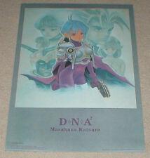 DNA2 Masakazu Katsura High Quality Poster 1000 Editions Tarragona Spain