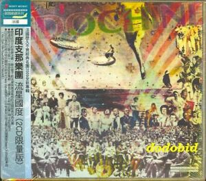 Indochine-La-Republique-Des-Meteors-Taiwan-2-CD-obi-New-Sealed