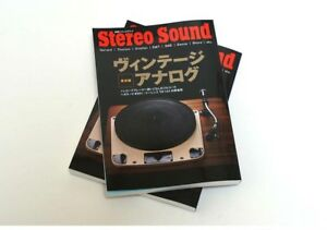 Stereo-Sound-Vintage-Analogue-Book-Magazine-EMT-Ortofon-Garrard-Thorens-Shure
