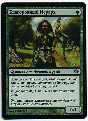 Noble Hierarch Near Mint Normal English Magic the Gathering MTG Conflux Card TCG