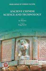 Ancient Chinese Science and Technology  ---  Tu Xiaoma