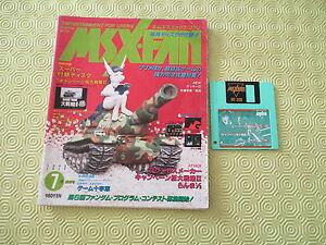 gt-gt-msx-fan-july-1992-07-magazine-first-issue-magazine-japan-original-lt-lt