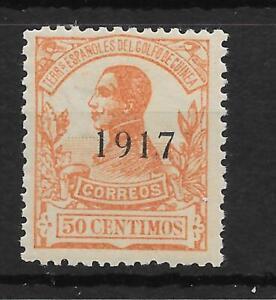 Guinee-1917-Edifil-120-MNH