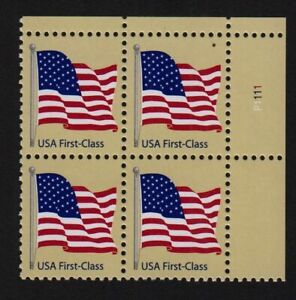 2007-American-Flag-Sc-4129-MNH-plate-block-of-4-Scarce-Low-Printing