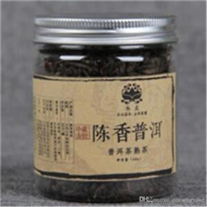 50g-Yunnan-Canned-Pu-erh-Tea-Chen-Xiang-Small-Tuo-Cha-Puer-Tea-Cooked-Pu-Er-Tea