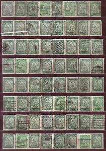 "1928-31 Newfoundland Canada ""Map of Newfoundlant"" 1 ¢ USED 64 Stamps Fine!!"