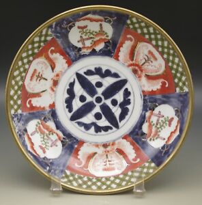 SAKS-FIFTH-AVENUE-JAPAN-IMARI-BOWL-HAND-PAINTED-IN-HONG-KONG-VINTAGE