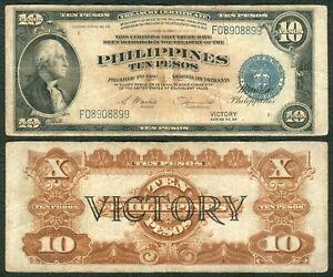 ND-1944-US-Philippines-VICTORY-Ser-10-Pesos-Osmena-Hernandez-Pick-97