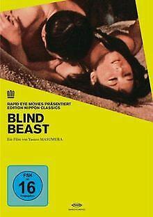 Blind Beast (OmU)   DVD   Zustand gut
