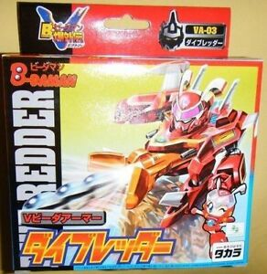 Takara-Super-Battle-B-Daman-Bomberman-VA-03-Red-Dive-Redder-Model-Kit-Figure