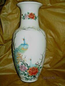 "Vintage  Peacock & Cherry Blossoms 11""  Vase Gold Trim Porcelain Japanese"