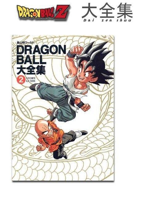☀ Dragon Ball DBZ Daizenshuu 2 Complete Story Guide Book Goku Vegeta Shueisha ☀