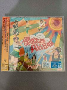 AKB48-Boku-no-Mind-CD-Totalmente-nuevo-Sellado
