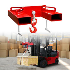2 Forklift Towing Attachment Trailer Hitch Receiver For Dual Pallet Forks