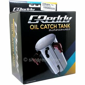 GReddy Compact SL Super Light Universal Oil Catch Tank Can 15mm TRUST 13500521