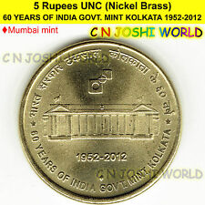 60 YEARS OF INDIA GOVT. MINT KOLKATA 1952-2012 NICKEL-BRASS Rs 5 UNC# 1 Coin
