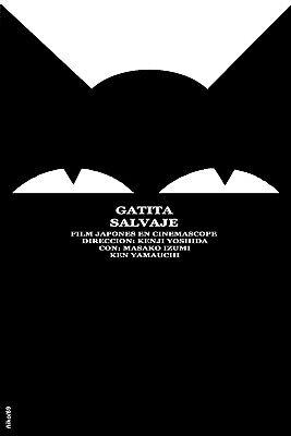 """Movie Poster""""Wild Kitty""""GATITA Salvaje.Black Cat.Japanese film.Yoshida art.Japan"""