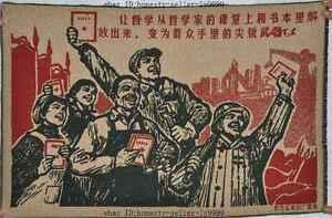 "36"" chinese Silk Satin tangka Culture Reform Revolution people Learning thangka"