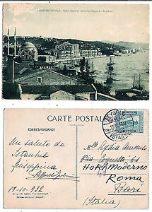 Costantinopoli-2e-mezzo-Kurus-viaggiata-per-Roma-nel-1922