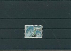 Belgique-Belgique-1971-Mi-1635-Neuf-MNH-Espace-Astronautique-Espace