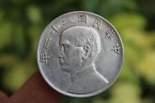 Chinese silver coin Sun Yat-Sen Junk boat Dollar, 1933