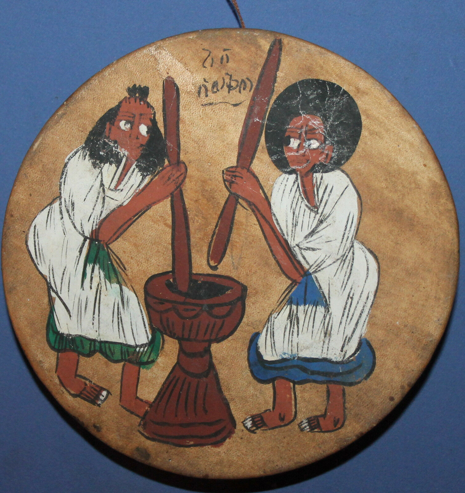 VINTAGE HAND MADE AFRICAN FOLK LEATHER WOOD SMALL DRUM