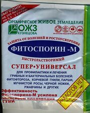 Fitosporin -m Cucumber Fungicide Based on Natural Bacterial Culture 10g