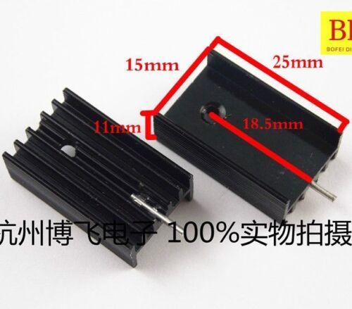 200pcs 15X11X25mm Aluminum Heat Sink 15*11*25MM 15*10*25MM TO-220 one pin