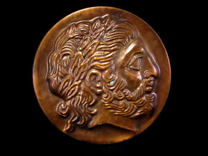 ANCIENT STYLE COPPER WALL PLAQUE WITH PHILIP II MACEDONIAN PORTRAIT!!!