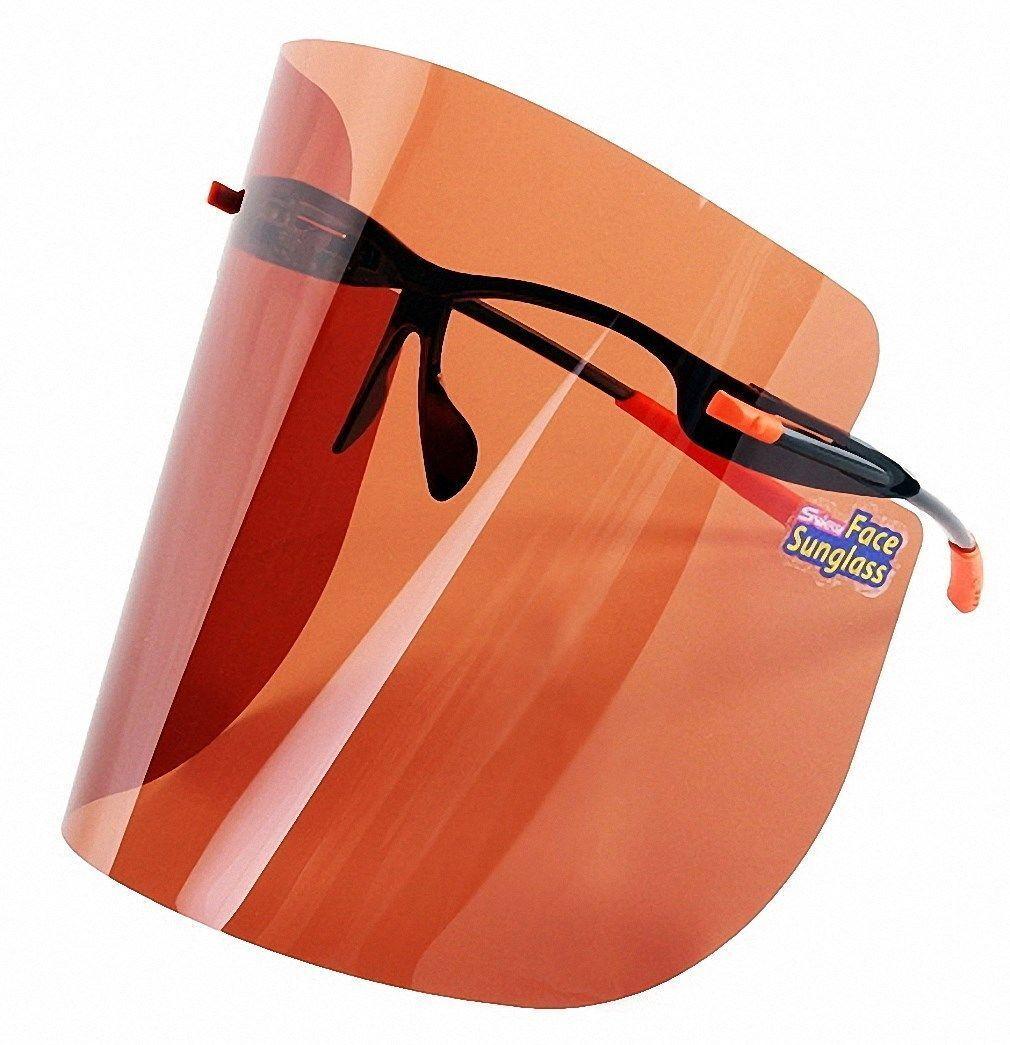 S-View Face braun Film UV Protection Visor Mask Shields Sunglass Large