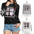 BANGTAN BOYS BTS In Bloom KPOP Junk Kook V Jimin Hoodie Sweater Pullover Tops