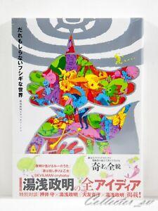 3-7-Days-Masaaki-Yuasa-Sketch-Work-Art-Book-from-JP