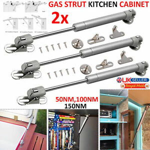 2 X 150Nm GAS STRUTS SPRINGS STAY KITCHEN CABINET CUPBOARD DOOR TOY BOX LID PAIR