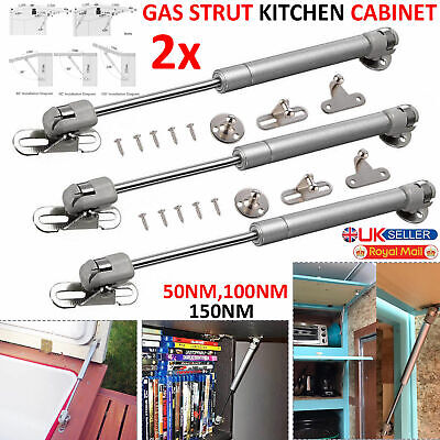 2 x 120Nm Gas Struts Springs for Kitchen Cupboard Cabinets Door Stay Pair