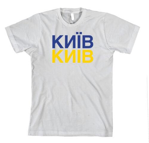 Kyiv Kiev Ukraine Cotton Unisex T-Shirt Tee Shirt Top