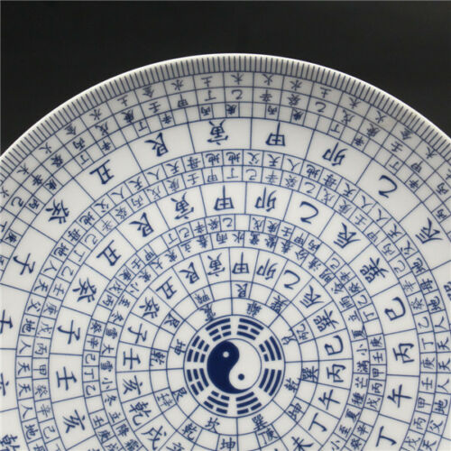 "8/"" Chinese Blue and white Porcelain painted Feng shui Plate w Qianlong Mark"