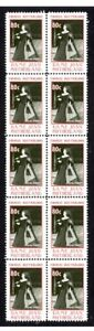 DAME-JOAN-SUTHERLAND-OPERA-STRIP-OF-10-MINT-VIGNETTE-STAMPS-3