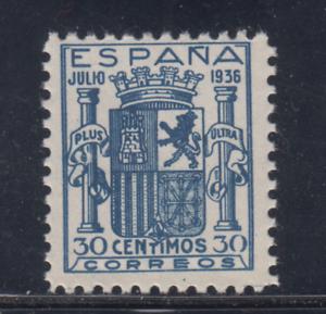 ESPANA-1936-NUEVO-SIN-FIJASELLOS-MNH-SPAIN-EDIFIL-801-FALSO-LOTE-4