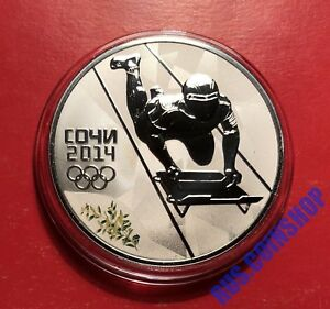 Russia 25 roubles 2011 XXII Olympic Winter Games in 2014 in Sochi UNC RARE