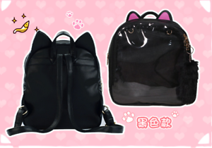 Transparent Clear Candy Jelly Black Cat Ears Shoulders Bag