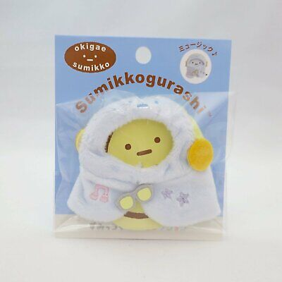 MX89301 Sumikko Gurashi Collection Plush Picture Book