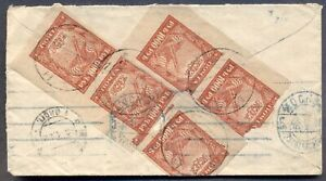 RUSSIA:  December 1922 RSFSR Inflation Cover from Moscow to Berlin