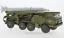 NVA ZIL 135 Raketentr 1:43  PCL47058 *NEW* Luna-M BAZ 135 TLF 9T29 FROG-7