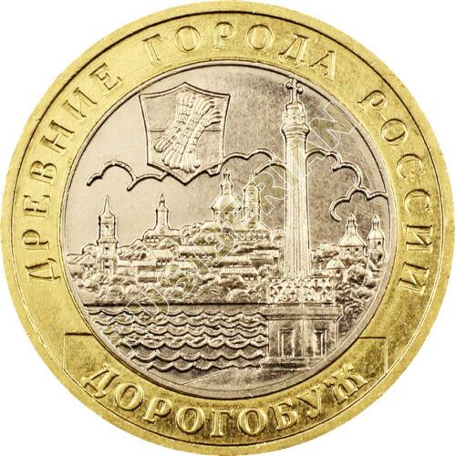 HIGH GRADE BI-METALLIC RUSSIA COIN 10 RUBLES 2003 DOROGOBUZH ANCIENT TOWN *A1