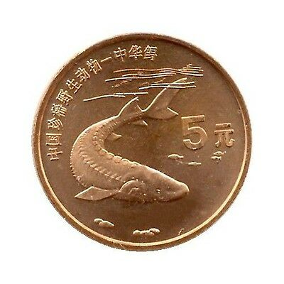 Sturgeon fish animal wildlife coin 1999 China 5 yuan
