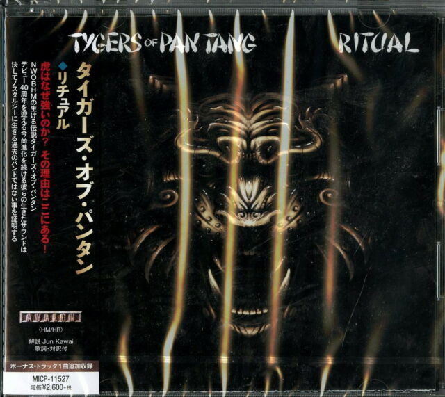 Tygers of Pan Tang-Ritual-Japan CD f83